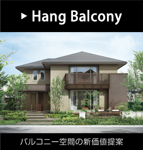 Hang Balcony